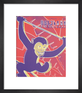 Monkey, 1983 by Andy Warhol