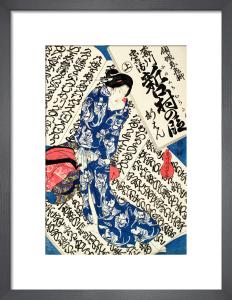 Courtesan surrounded by calligraphy by Utagawa Kunisada