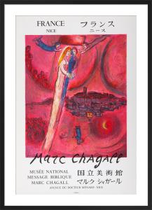 Le Cantique des Cantiques by Marc Chagall