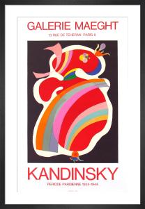 La Forme Rouge by Wassily Kandinsky