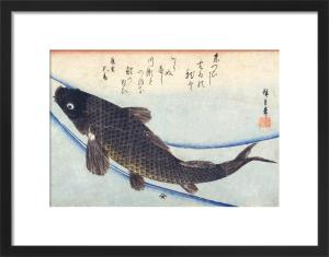 Carp by Utagawa Hiroshige I