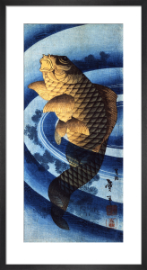 Carp swimming upwards by Katsushika Hokusai