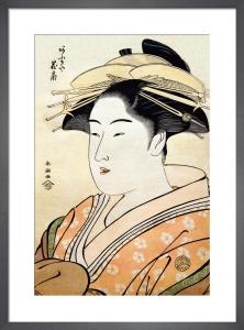 The Courtesan Hanaogi of Ogi-ya by Katsukawa Shunsho