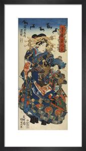 Komurasaki from Kadatama-ya by Utagawa Kunisada