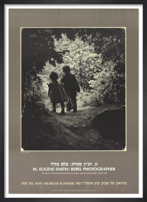 A Walk to the Paradise Garden by W Eugene Smith