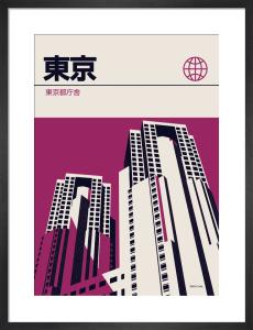 Tokyo by Reign & Hail
