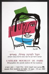 L'Atelier Mourlot de Paris, 1987 by Fernand Leger