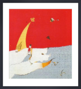 Paysage, 1924-25 by Joan Miro