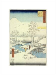 From Upright Tokaido - Fifty-three Stations of the Tokaido by Ando Hiroshige